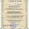 Лицензия на проектирование зданий и сооружений