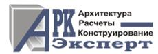 АРК-Эксперт проектирование обследование мониторинг контроль качества